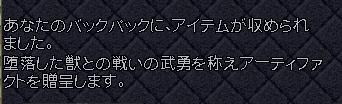 SS471701070324