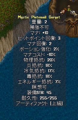SS430702010714