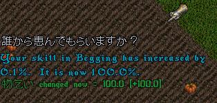 111003Image1