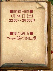 SS072200080114