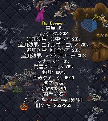 SS023000481010