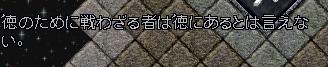 SS430523121282