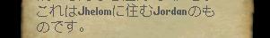 SS390122380208
