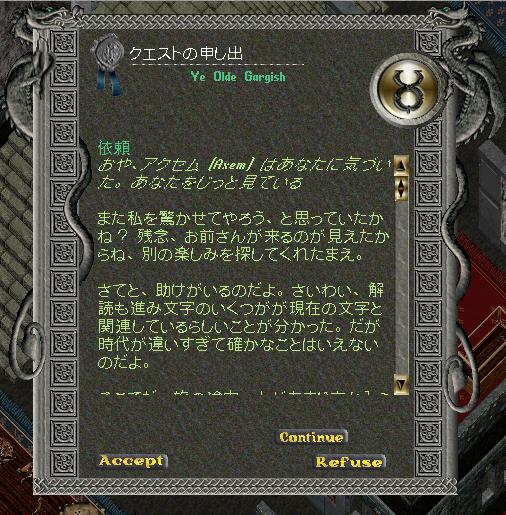 SS002307510102