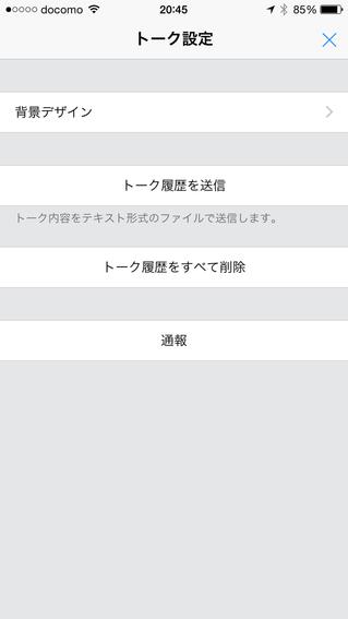IMG_0150
