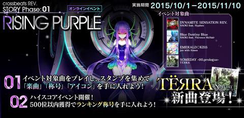 rising_purple_banner