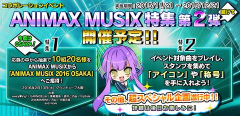 ANIMAXMUSIX2_banner