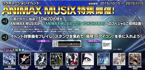 ANIMAX_banner