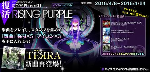 rising_purple2_banner