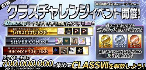 challenge01_banner