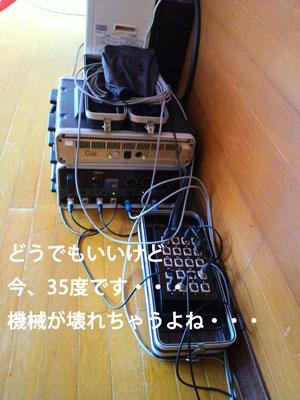 DCIM0997