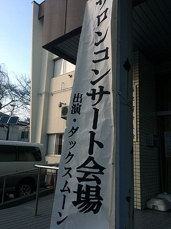 IMG_8765