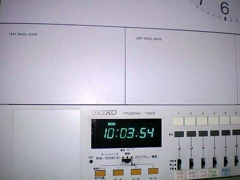 DSC00170001