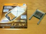 CF32F