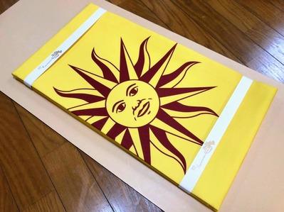 東京都江東区 M.T 様 京袋帯、半巾帯/お仕立て