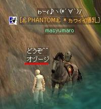 オヅージ00