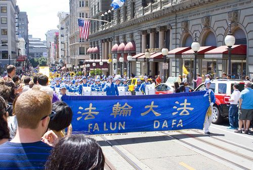 2014-7-20-minghui-usa-sf-parade-10