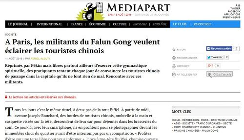 2015-8-29-mh-france-media