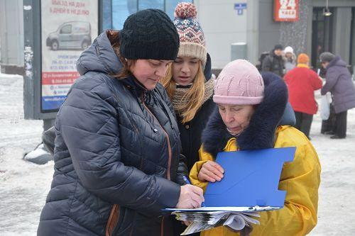 2015-2-11-minghui-russia-petersburg-07
