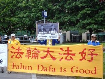 2014-6-20-minghui-ireland-protest-02