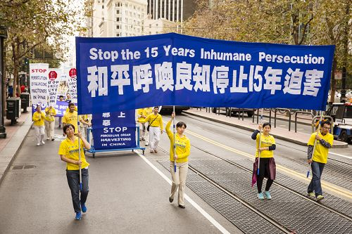 2014-10-16-minghui-sanfrancisco-parade-05