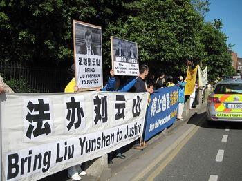 2014-6-20-minghui-ireland-protest-04