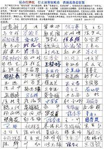 2016-8-31-jubao-beijing-2