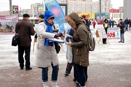 2015-2-11-minghui-russia-petersburg-04