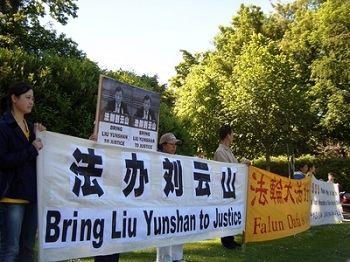 2014-6-20-minghui-ireland-protest-03