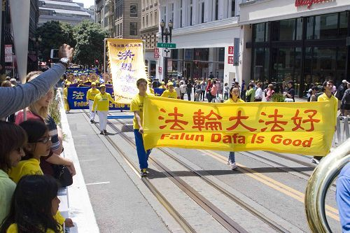 2014-7-20-minghui-usa-sf-parade-08