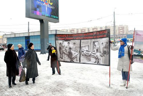 2015-2-11-minghui-russia-petersburg-01