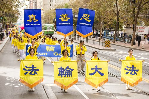 2014-10-16-minghui-sanfrancisco-parade-04