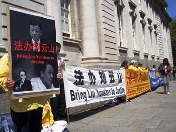 2014-6-20-minghui-ireland-protest-06
