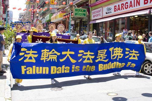 2014-7-20-minghui-usa-sf-parade-11