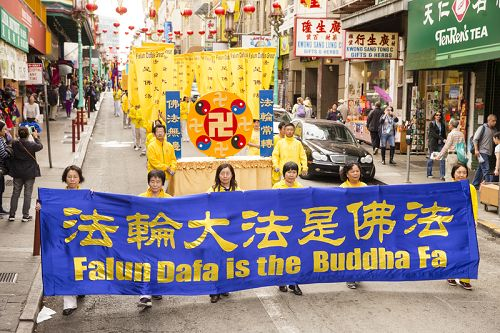 2014-10-16-minghui-sanfrancisco-parade-02