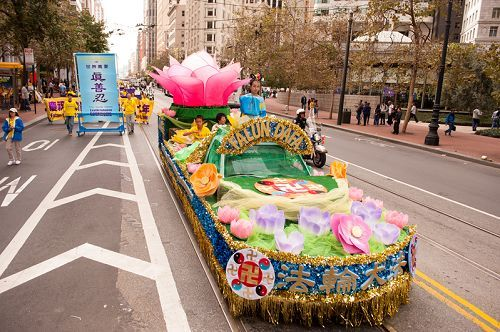 2014-10-16-minghui-sanfrancisco-parade-03