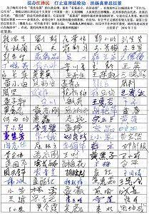 2016-8-31-jubao-beijing-1