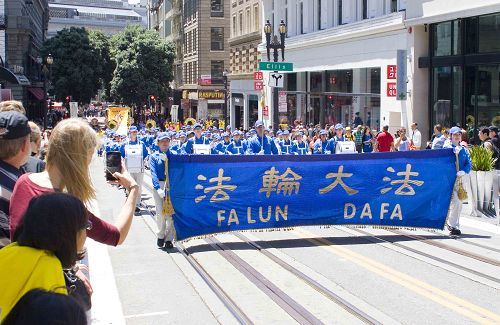 2014-7-20-minghui-usa-sf-parade-07