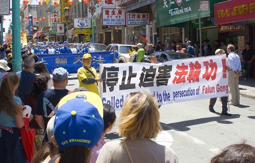 2014-7-20-minghui-usa-sf-parade-12