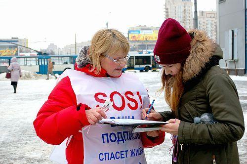 2015-2-11-minghui-russia-petersburg-06