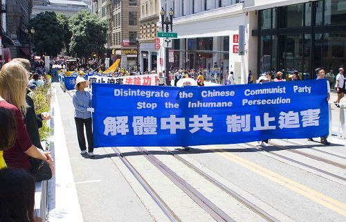 2014-7-20-minghui-usa-sf-parade-06