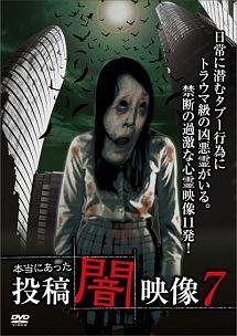 201401_yamiezo7