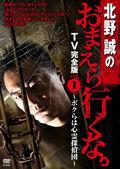 201210_makoto-tv1
