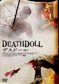 201107_dethdool