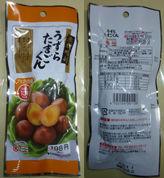 20110120_uzura_cksu1