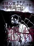 201202_jiturokusinrei-ep6