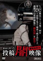 201311_yamiezo-gkj-sn