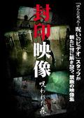201106_fuineizo1