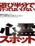 201210_asobi2-nigata