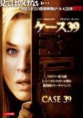 201108_case39